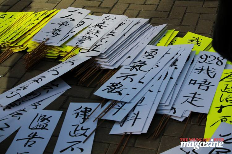Banners provided to movement supporters. | Legislative Council Complex | September 28, 2015 | Tanya McGovern